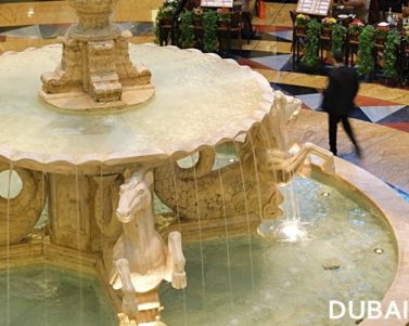 Horse Mermaid Water Fountain at Mall of the Emirates