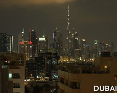 Burj Khalifa Skyline from My Apartment Rooftop