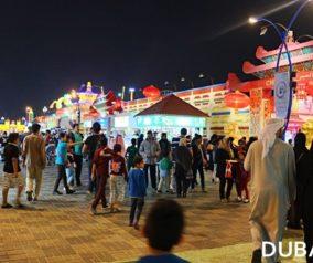 Dubai Global Village: Travel Around the World