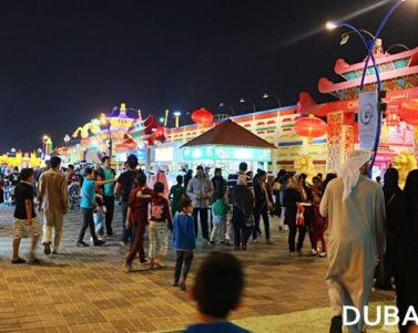 Dubai Global Village: Travel Around the World