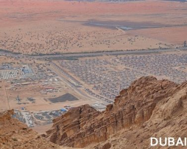 View from the Top of Jebel Hafeet Mountain in Al Ain