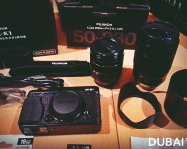 My Camera Gear: Fujifilm X-E1 Mirrorless Camera