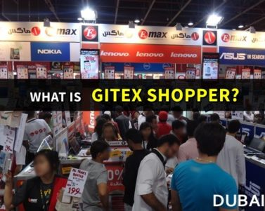 What is GITEX Shopper?