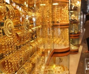 Exploring the Deira Gold Souk in Old Dubai