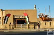 4 Tours to Understand Emirati Culture as Offered by SMCCU