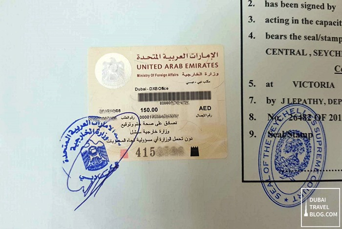 MOFA stamp UAE