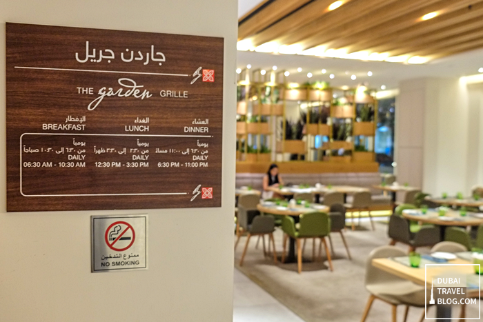 the-garden-grille-hilton-garden-inn-mall-of-the-emirates
