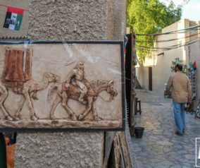 35 Photos: Exploring Bastakiya District in Old Dubai