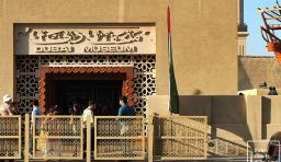 List of Heritage Spots in Dubai