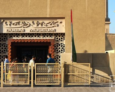 List of Heritage Spots in Dubai