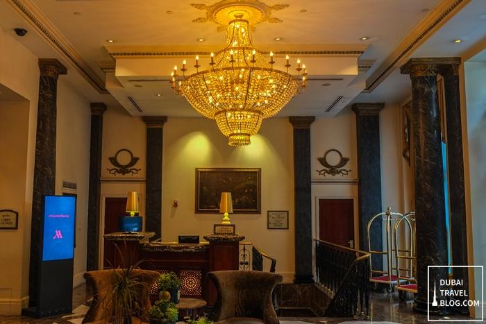 tbilisi marriott hotel lobby