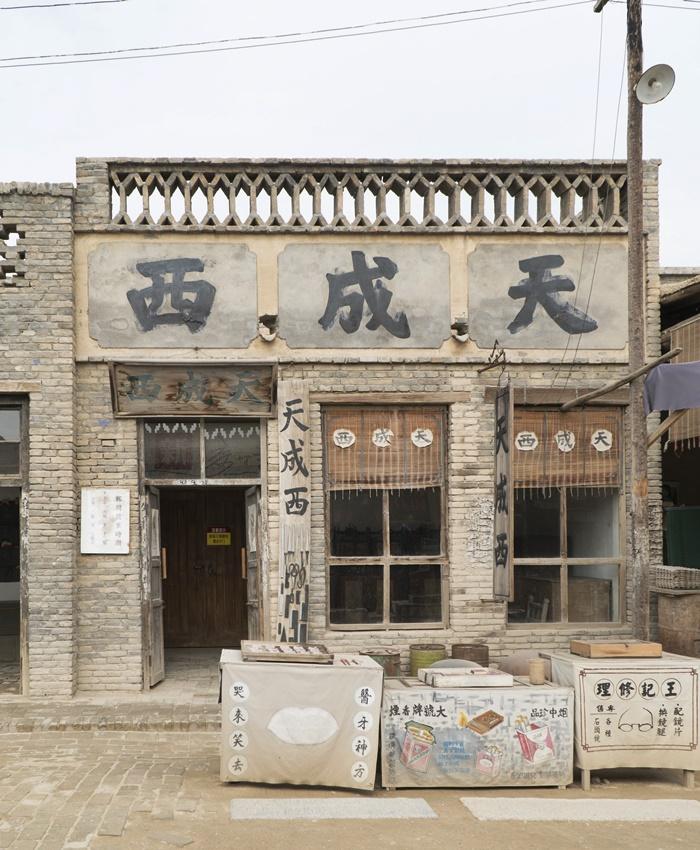 chinese movie set yinchuan ningxia