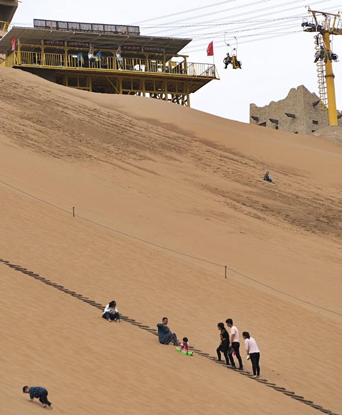 sand slide shapotou zhongwei