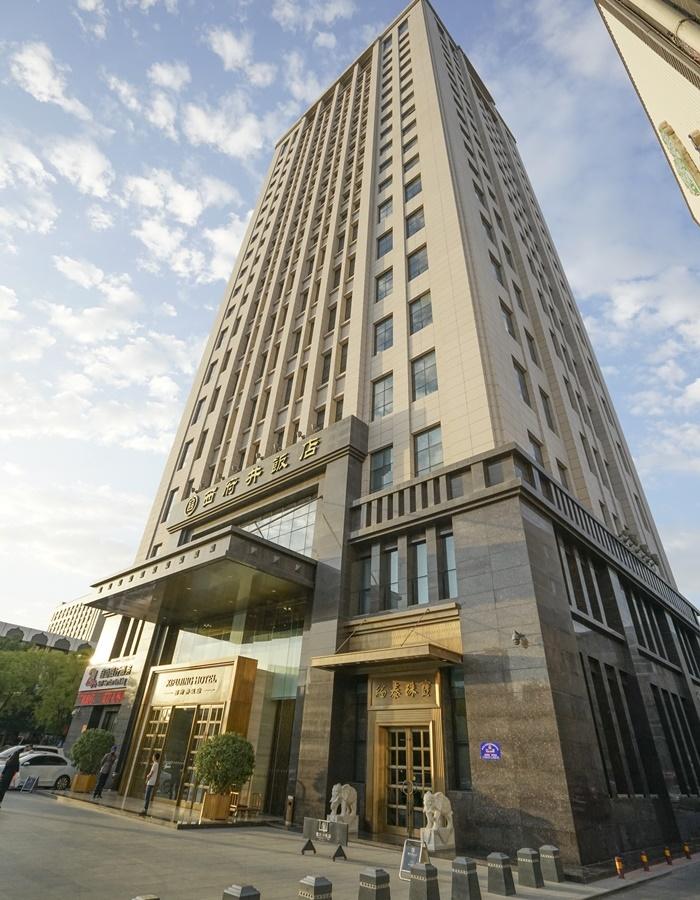 xifujing hotel yinchuan ningxia china