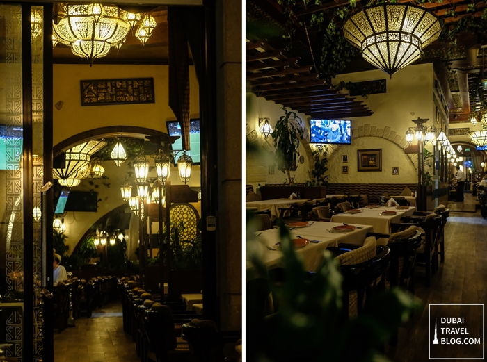 reem al bawadi downtown dubai restaurant