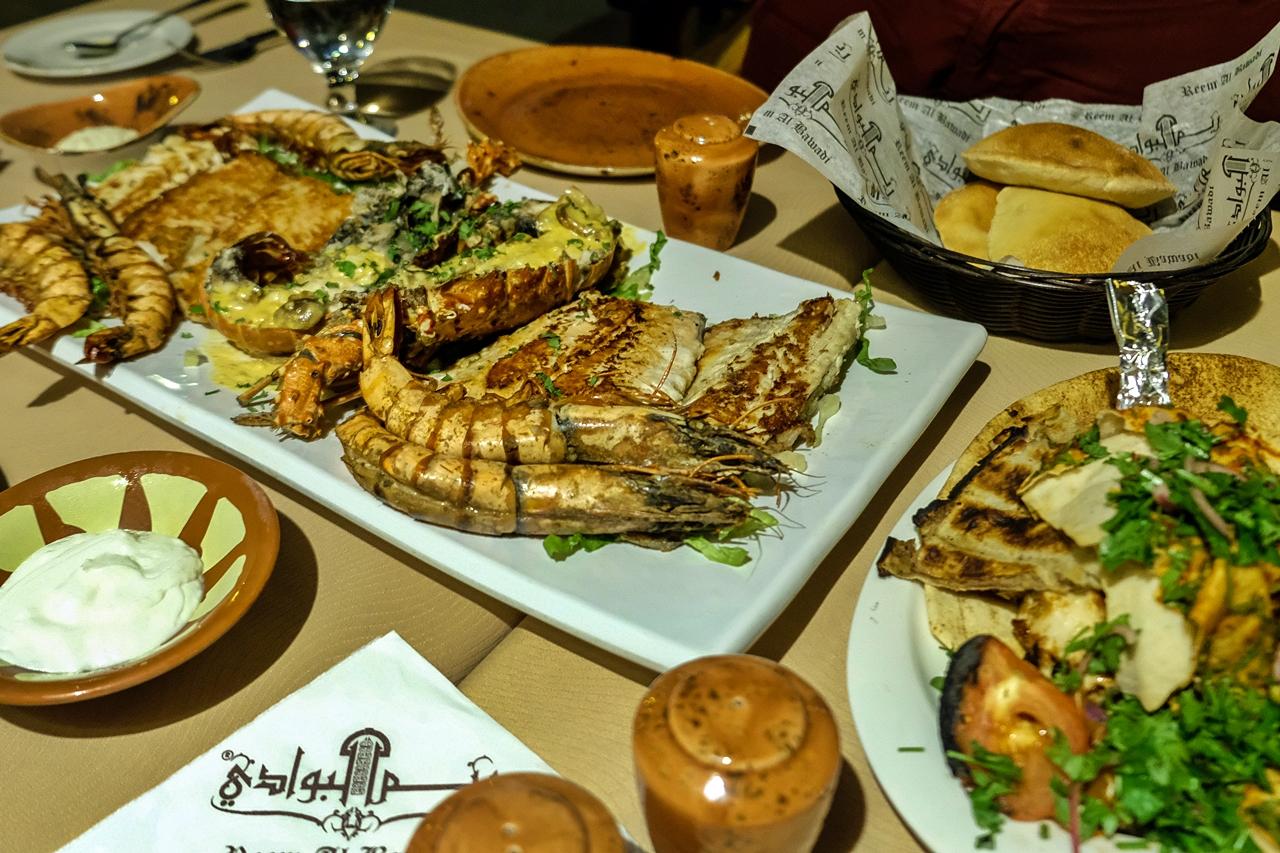 reem al bawadi restaurant downtown dubai