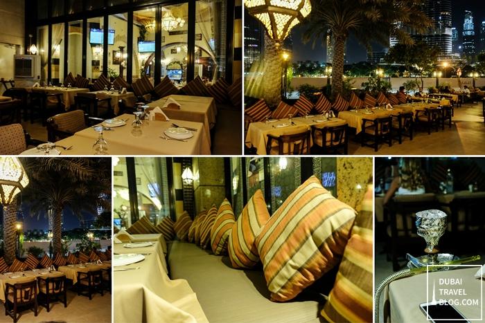 reem al bawadi restaurant dubai
