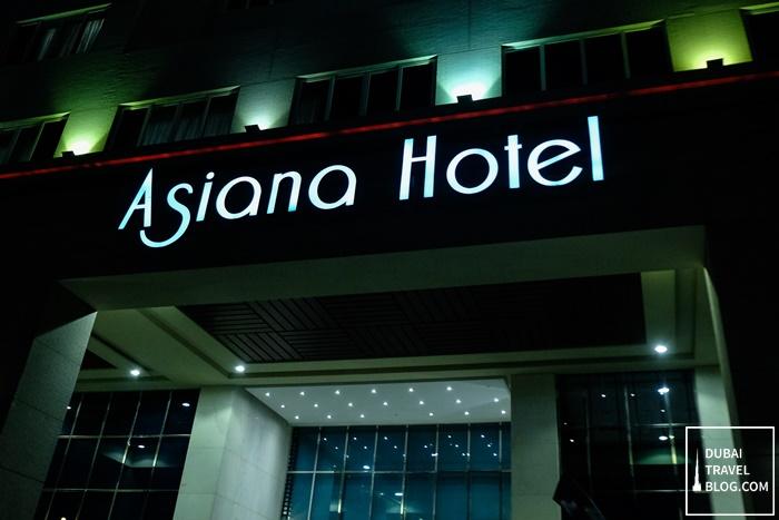 asiana hotel al muraqqabat dubai