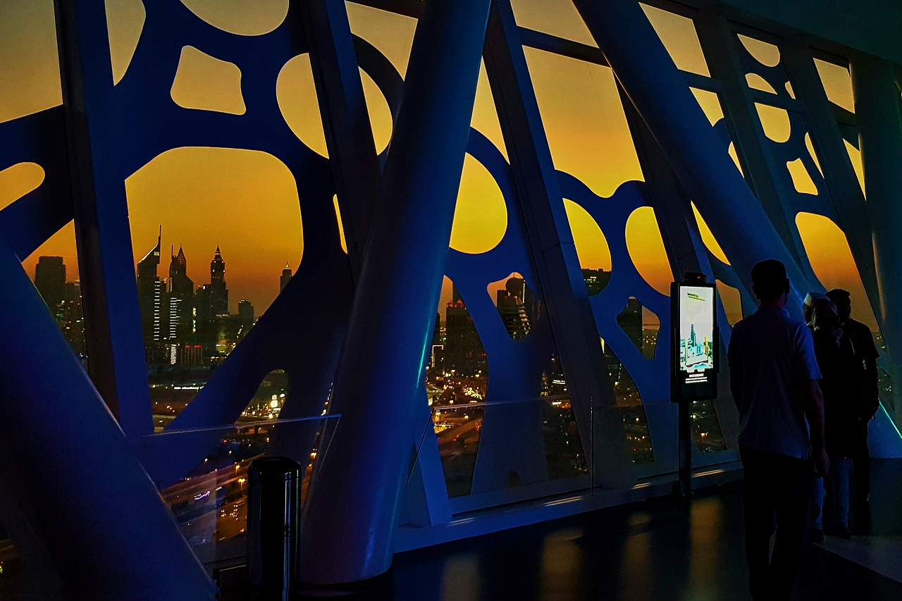 dubai frame photo experience feature