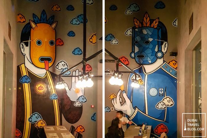 wall design at blaze burgers