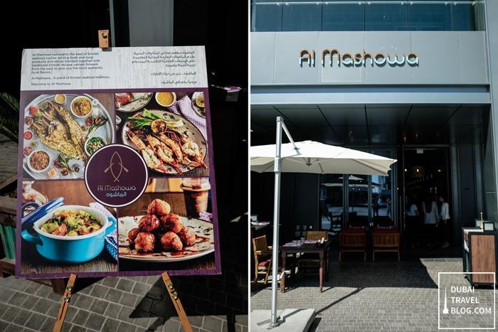 al mashowa restaurant citywalk