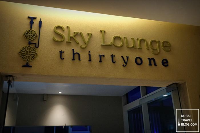 skylounge thirty one abu dhabi