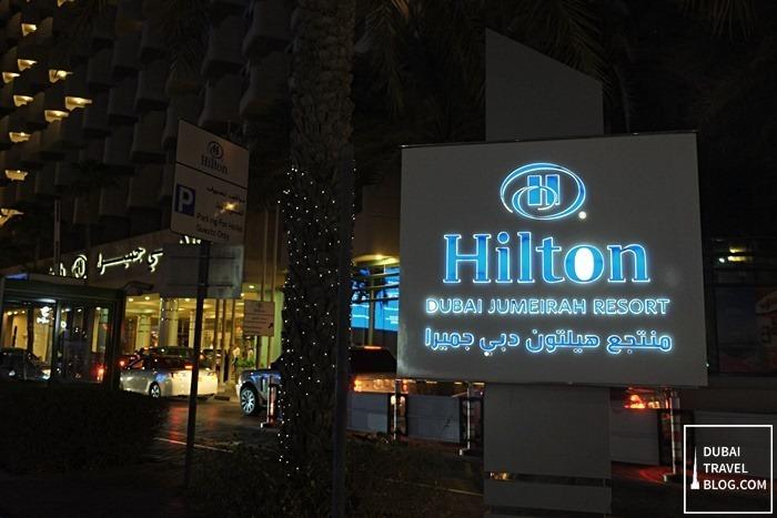 Hilton Hotel Jumeirah Beach Residence