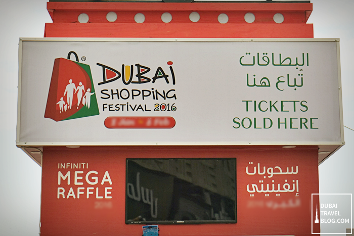 dubai-shopping-festival-season