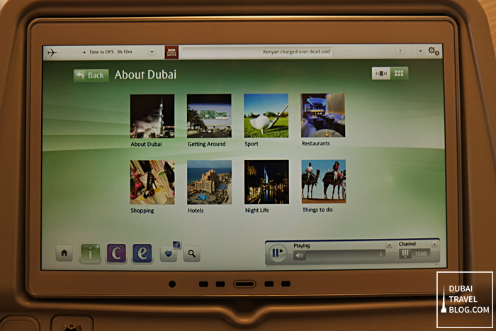 ICE inflight system emirates