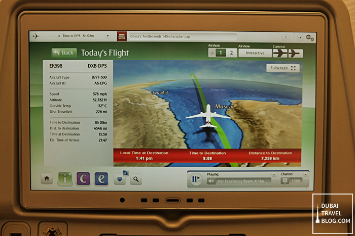 emirates inflight system