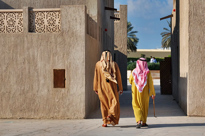 mydubai emirati historical district