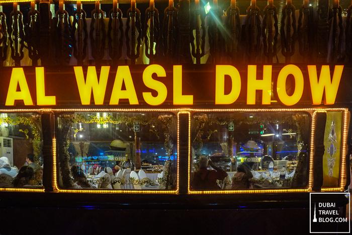 al-wasl-dhow-dubai