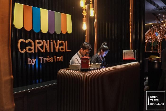 Carnival by Tresind Dubai restaurant