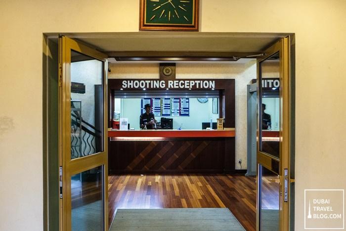 sharjah shooting club reception