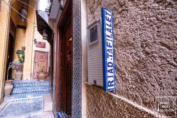 riad tafilalet entrance door