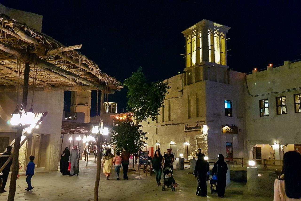 al seef night walk photo