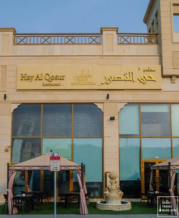 Hay Al Qosur Restaurant Sharjah