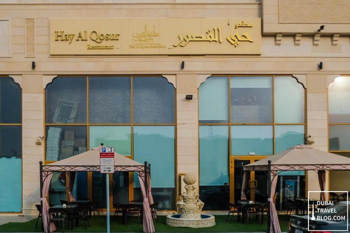 hay al qosur syrian restaurant