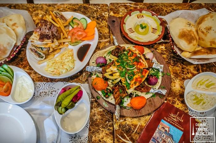 syrian restaurant hay al qosur