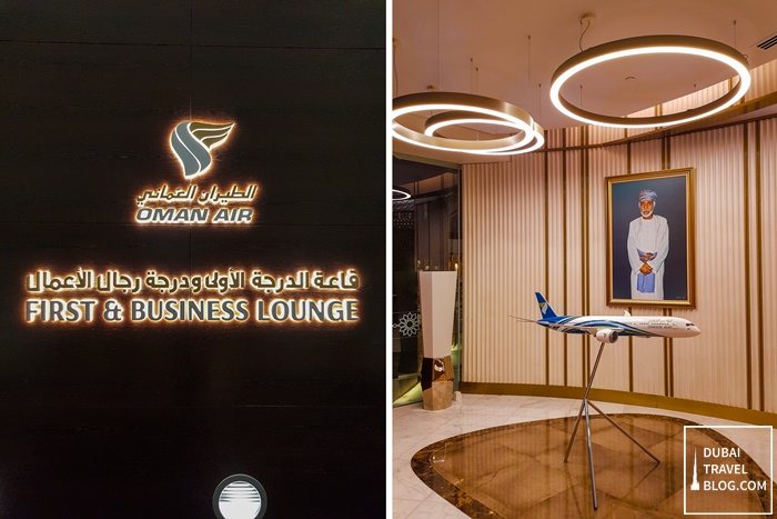 first and business lounge by oman air