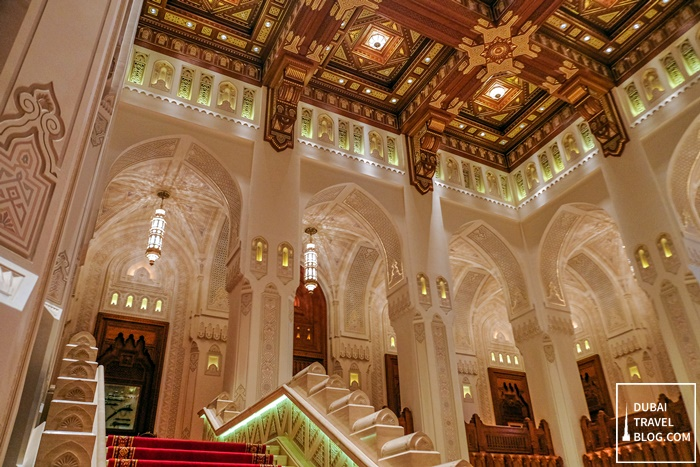 high ceiling royal opera house muscat