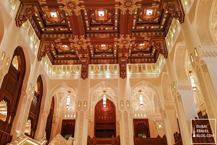 opera house muscat interior