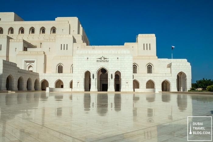 opera house oman muscat visit