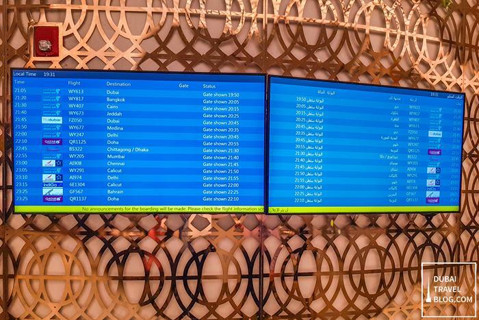 check flights oman air lounge