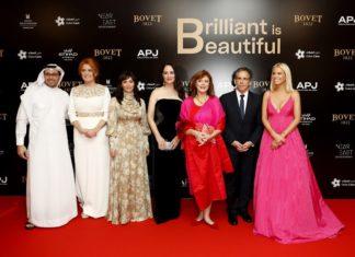 Brilliant is Beautiful Dubai