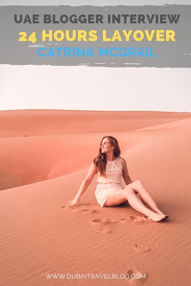 Catrina McGrail Blogger Interview