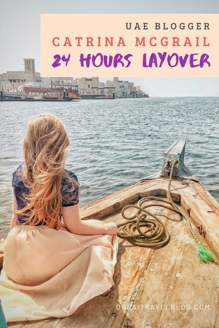 UAE Blogger Interview with Catrina McGrail of 24HoursLayover