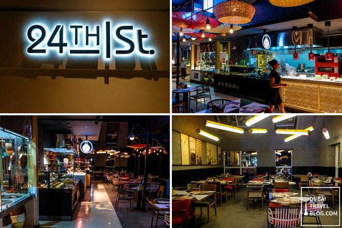 24th st food restaurant dubai