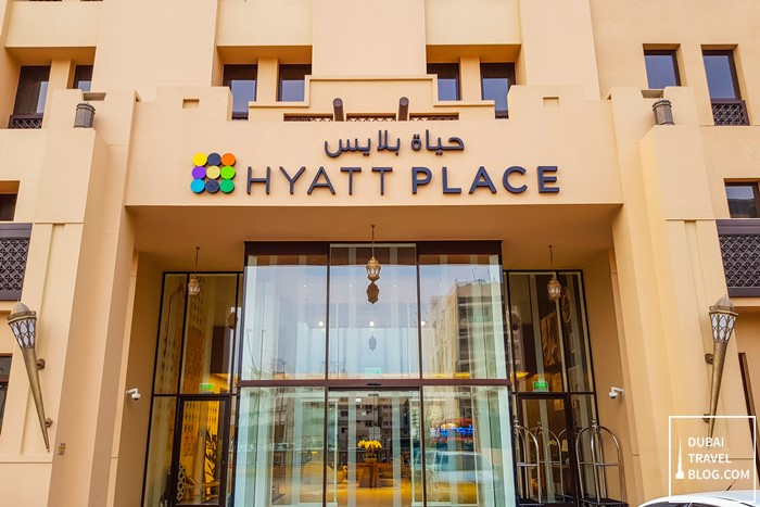 hyatt place dubai wasl district entrance