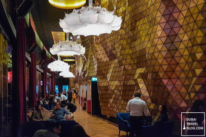 AER dubai lounge interior